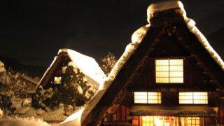 雪の白川郷 ライトアップ