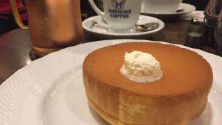 星乃珈琲店のスフレケーキ