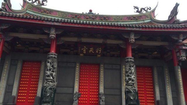 台湾 行天宮
