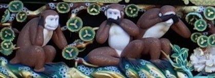 日光東照宮 神厩舎 三猿