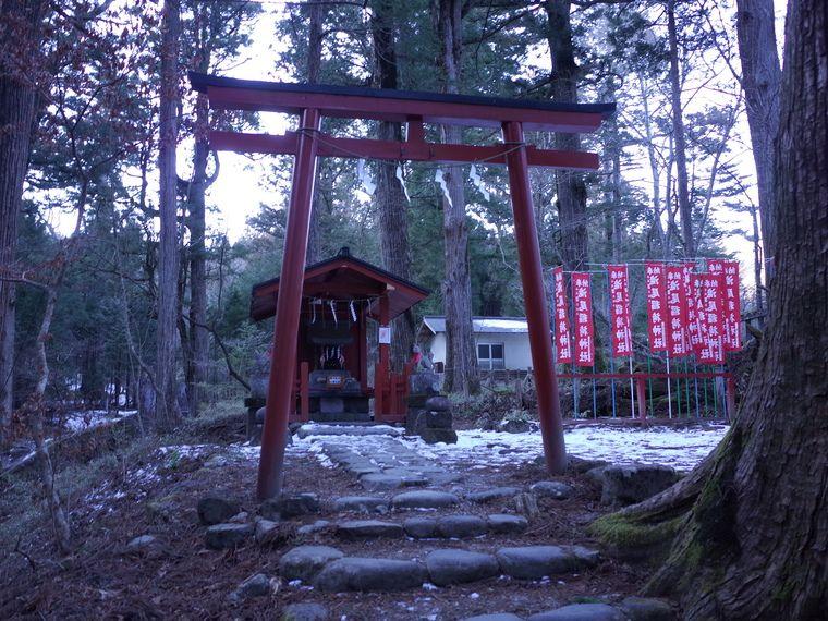 滝尾稲荷神社