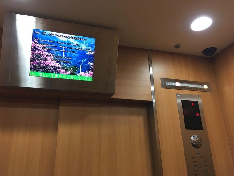 華厳の滝 エレベーター内
