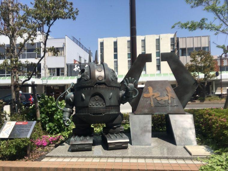 敦賀駅 シンボルロード