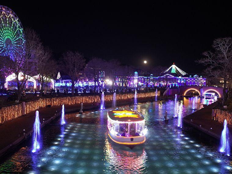 「光と噴水の運河」